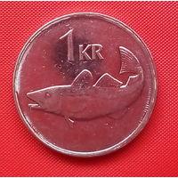 54-24 Исландия, 1 крона 2003 г.