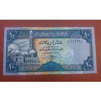 Банкнота 10 риалов Йемен P-23b 1990