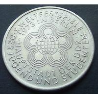 Германия. 10 марок 1973