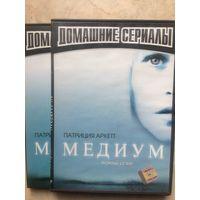 DVD МЕДИУМ (ЛИЦЕНЗИЯ) 2 ДИСКА