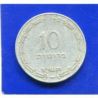 Израиль 10 прута 1957