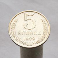 5 копеек 1989
