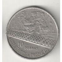 Сан-Томе и Принсипи 10 добра 1977