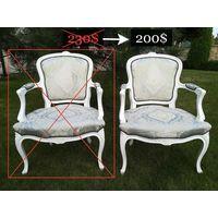 Кресло от Людовика, Европа. (В наличии 1 шт.)