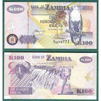 Замбия 100 квача  1992 год  Пресс