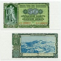 Чехословакия. 50 крон (образца 1953 года, P85b, UNC)
