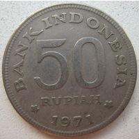Индонезия 50 рупий 1971 г. (g)