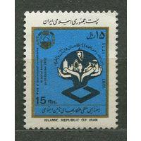 Жизнь на ладонях. Иран. 1987. Полная серия 1 марка. Чистая