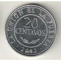 Боливия 20 сентаво 2012
