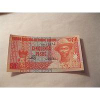Гвинея-Бисау 50 песо 1990