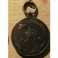 Медаль.Германия..Война 1914-18 года.(21)