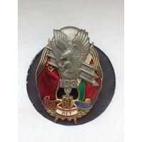 60 лет 103-й Воздушно десантной дивизии