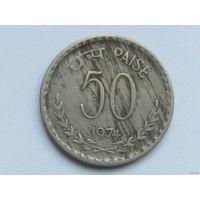 50 пайсов 1974 года. Индия