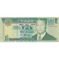 Фиджи 2 доллара 2000 (UNC)