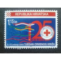 Хорватия 2003 Красный Крест
