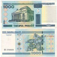 W: Беларусь 1000 рублей 2000 / КБ 3769606 / модификация 2011 года