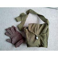 Противогаз РККА 1944 год WW2 ВОВ, готовый набор реконструктору. + бонус перчатки РККА