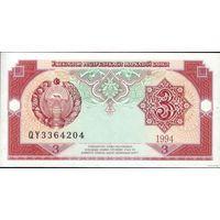 3 Сум 1994 год Узбекистан