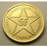 Бельгийское Конго. 5 франков 1952 год  KM#1