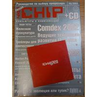 Компьютерный журнал Chip c CD диском за 2003 г.