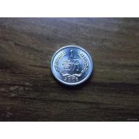 Китай 1 фынь 2005_1