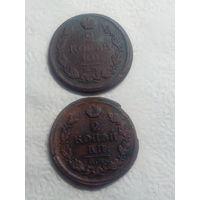 2 копейки 1817г  (2шт одним лотом)