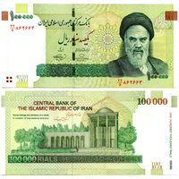 Иран 100000 риалов 2010 г. P151a [UNC] IRAN 100 000 Rials (2010) P-151a