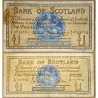 1 фунт 1960-67гг (2шт)