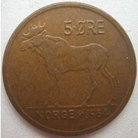 Норвегия 5 эре 1964 г. (g)