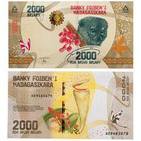 Мадагаскар 2000 ариари 2017г.  UNC.   распродажа
