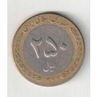 250 риалов Ирана 3