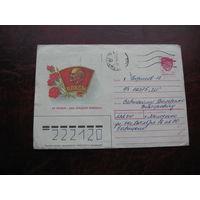 Конверт День комсомола (ВЛКСМ), 1990 год, марка СССР, штамп Молодечно, Борисов