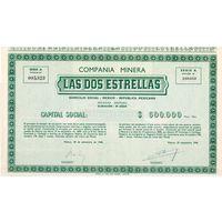Compania Minera Las Dos Estrellas (минералы), акционный сертификат, 1948 г., Мехико