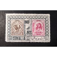 ИТАЛИЯ\1407\Итальянское Сомали 1953. авиа. 50 лет маркам Сомали. ФИЛГЕОГРАФИЯ