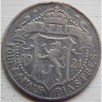 25. Кипр 4.5 пиастра 1921 год*