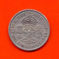 2 шиллинга 1948. Великобритания