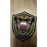 Главная военная инспекция РЕДКИЙ