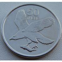 "Ботсвана. 50 тхебе 2013 год KM#34 ""Орлан-крикун"" B-2"