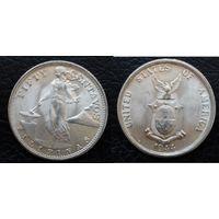 Филиппины. 50 центавос 1944 г. - состояние !