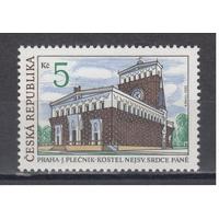 Чехия 1993 Прекрасную Родину Костел Религия Архитектура **