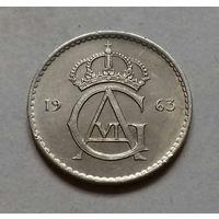 10 эре, Швеция 1963 г., AU