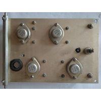 Транзисторы П701А. 4 шт. Одним лотом.