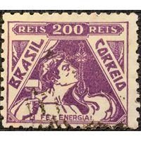 ЦІКАВІЦЬ АБМЕН! 1933, алегорыя (200)