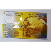 10 франков Швейцария 1995 года Состояние! Р-66