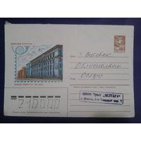 1984 хмк Минск, телеграф