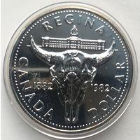 Канада, доллар,1982, серебро