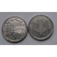 Сирия 2 фунта (1996 г.)