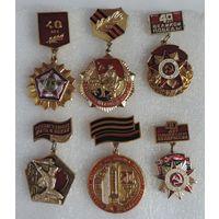 """Значки """"Война 1941-45 г. """" 6 шт."""