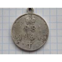 Медаль Р.И. в память Александра 3