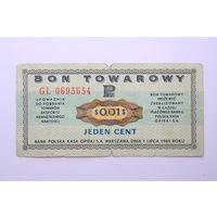 Польша, Товарные боны 0,01 доллар 1969 год.